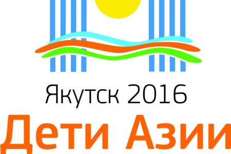 Александр Власов: «Стартовала подготовительная работа к Играм «Дети Азии»