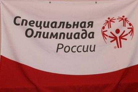 Названы победители краевого этапа Специальной Олимпиады России
