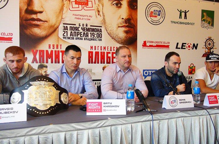 Во Владивостоке состоялись пресс-конференция и взвешивание участников турнира Fight Nights Global 63