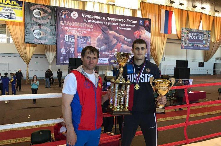 Александр Захаров стал двукратным чемпионом России по кикбоксингу