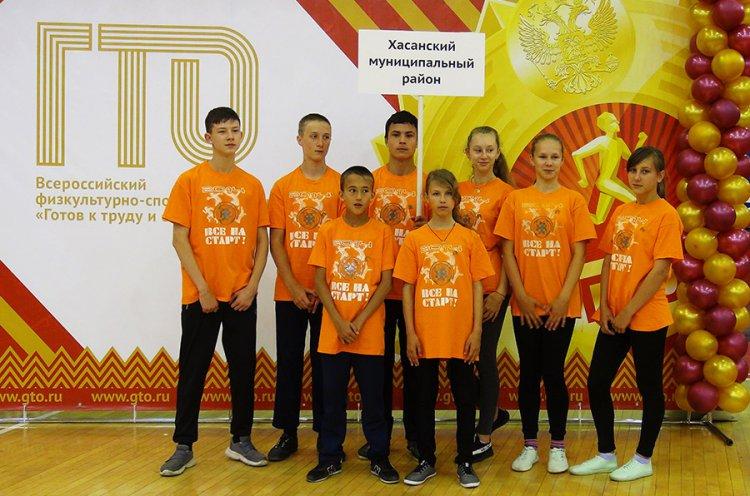 Юные приморцы борются в краевом фестивале ГТО за путевки в «Артек»