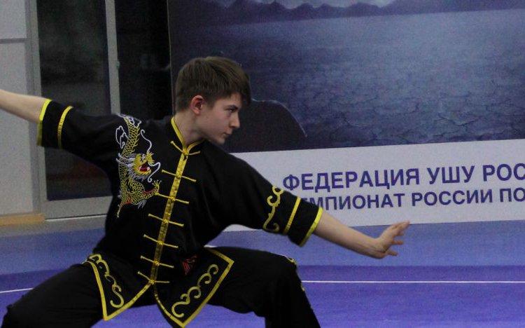 Приморские ушуисты отличились на финале Спартакиады учащихся России