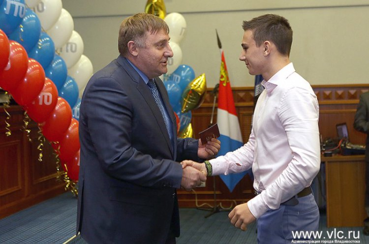 Во Владивостоке наградили участников тестирования ГТО и спортивную общественность по итогам года