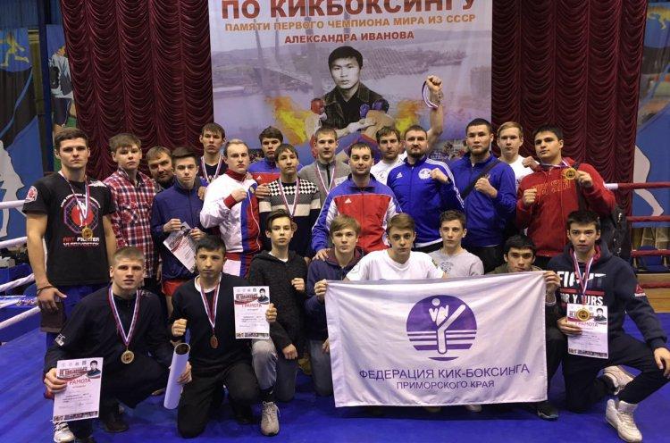 Приморцы отличились на Чемпионате и Первенстве ДВФО по кикбоксингу