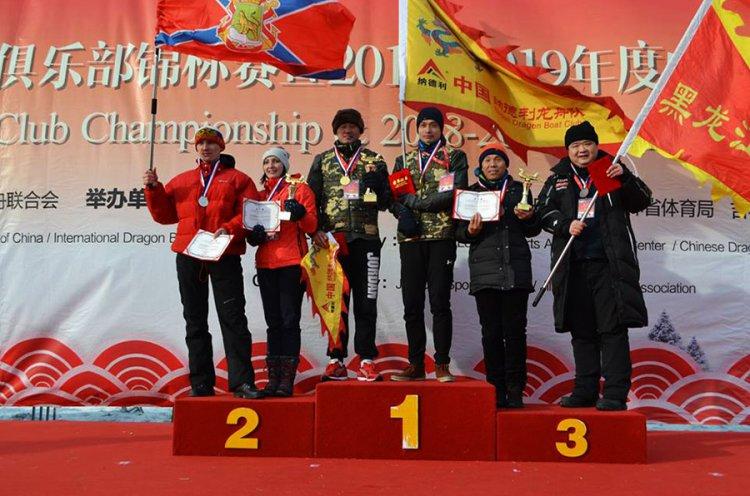 Приморцы выиграли «серебро» на Чемпионате мира по ледовым «драконам»