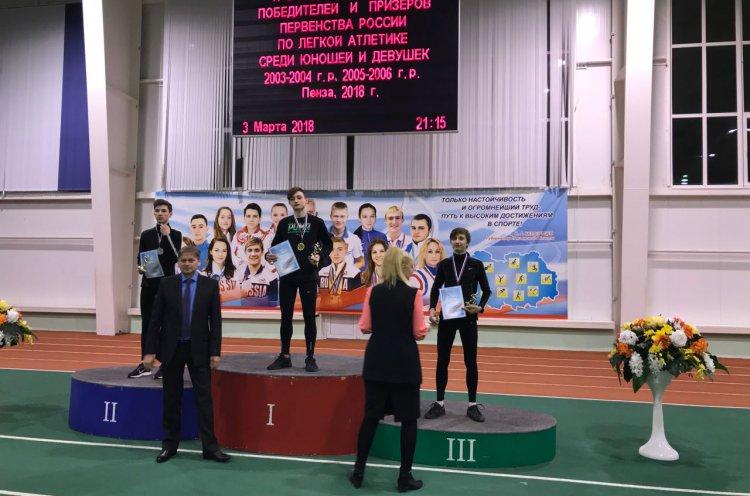 Приморские легкоатлеты завоевали три золотые медали на Первенстве России