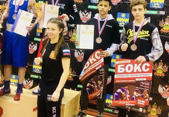 Приморского боксера Джонаса Чидози пригласили в сборную России