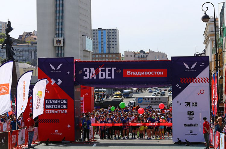 Полумарафон «ЗаБег» во Владивостоке собрал около двух тысяч участников