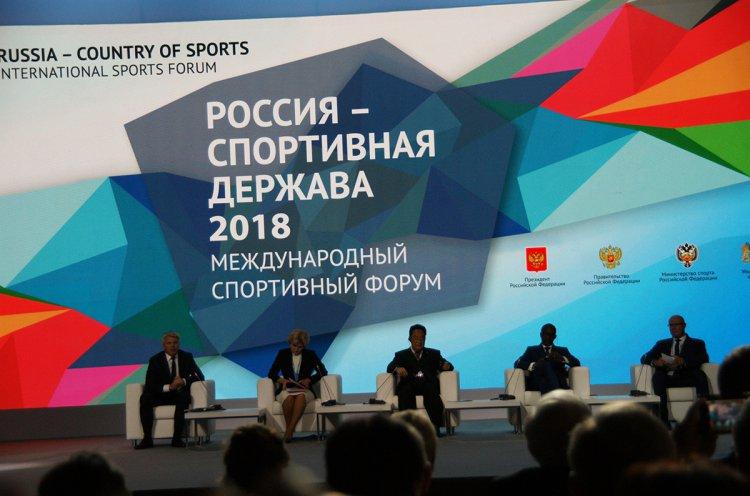 Делегация Приморья участвует в Международном спортивном форуме
