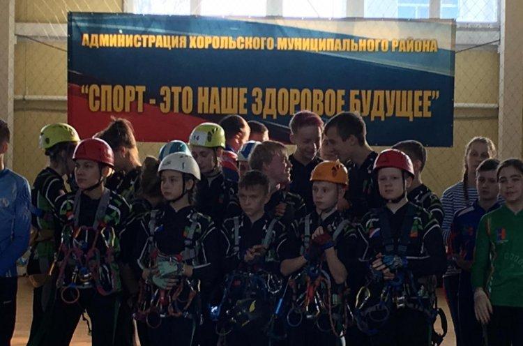 Краевые соревнования по спортивному туризму прошли в Хороле