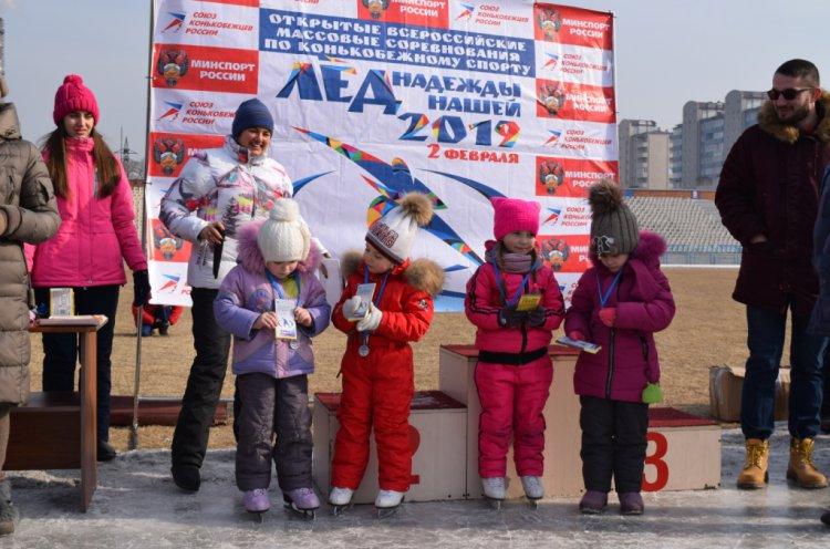 Всероссийские соревнования «Лед надежды нашей» прошли в Уссурийске