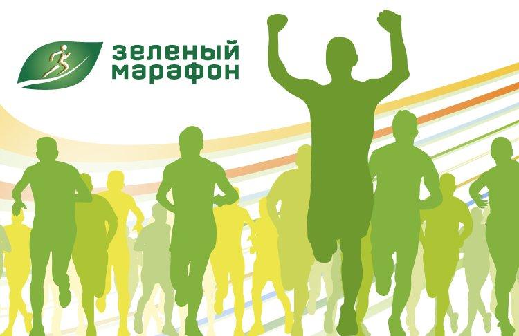 «Зеленый Марафон» пройдет во Владивостоке 1 июня
