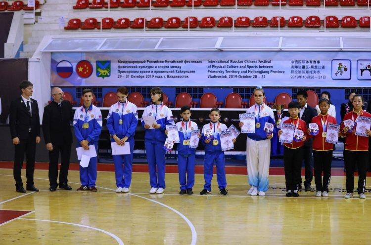 Российско-китайский спортивный фестиваль проходит во Владивостоке