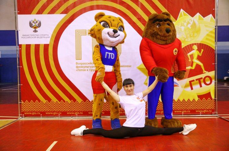 Во Владивостоке стартовал краевой фестиваль ГТО среди трудовых коллективов