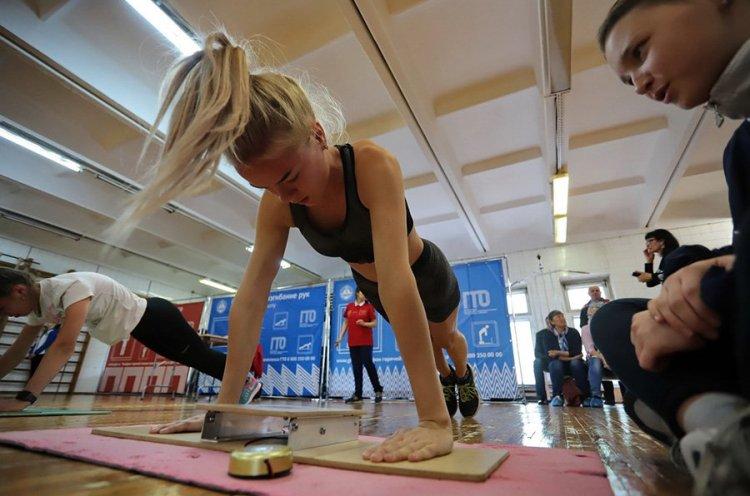 Участники физкультурно-спортивного конкурса #яГоТОв получат призы