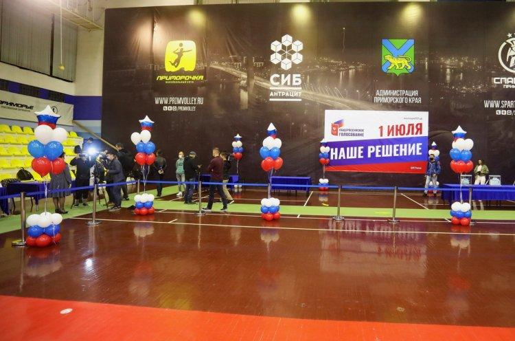 Приморские спортсмены голосуют за внесение поправок в главный закон России