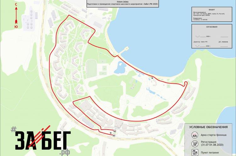 Всероссийский полумарафон пройдет в Приморье в новом формате