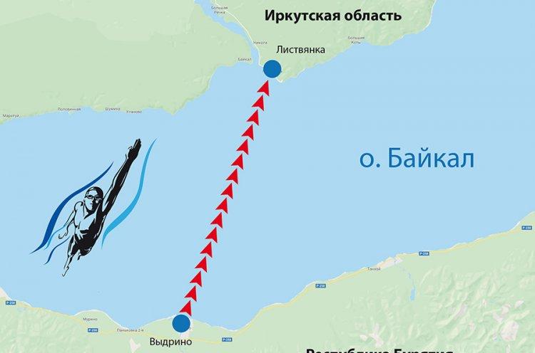 Приморцы примут участие в экологическом 55-километровом заплыве по озеру Байкал