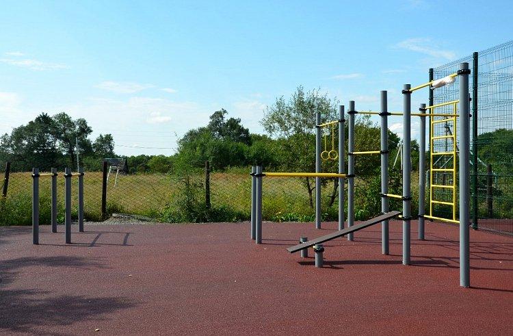 В Приморском крае установили еще две спортивные площадки по нацпроекту