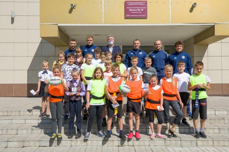 Первая секция тег-регби открылась во Владивостоке