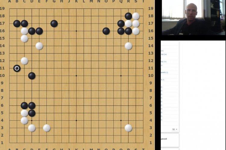 Командный матч Дальний Восток-Тоттори закончился победой представителей России