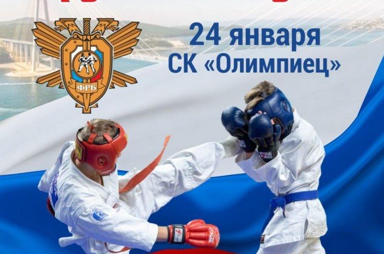 Фестиваль рукопашного боя пройдет в спорткомплексе «Олимпиец»