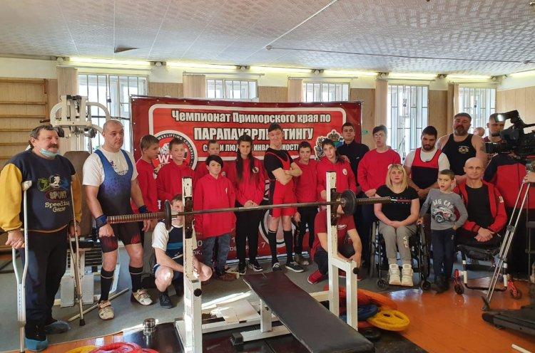 Более 30 атлетов с ограниченными возможностями собрал краевой турнир по пауэрлифтингу