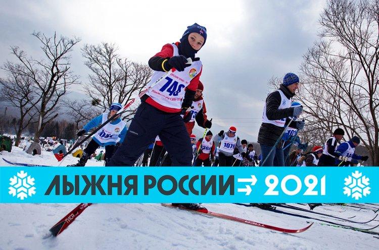 Спортивные выходные в Приморье – «Лыжня России» охватит весь край