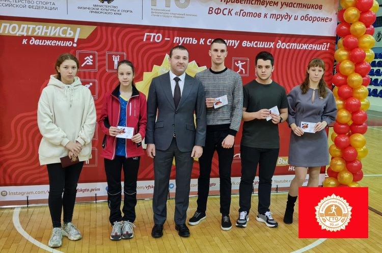 Фестиваль ГТО среди трудовых коллективов стартовал во Владивостоке