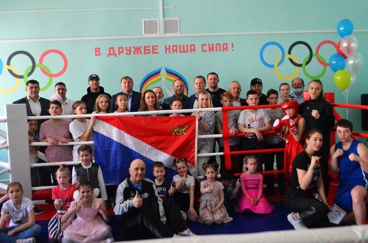 Новый спортивный клуб открылся в Центре содействия семейному устройству Владивостока