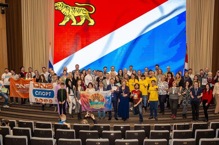 Названы победители и призеры XIX зимней Бизнес-спартакиады Приморья