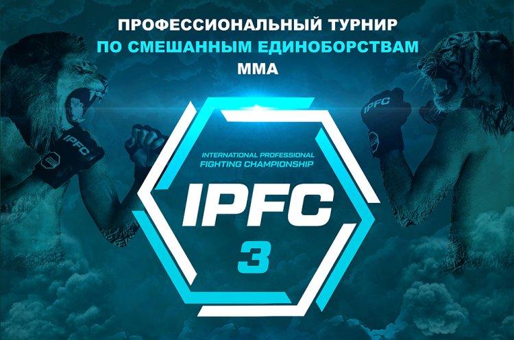 Лучших бойцов определят в профессиональном турнире «Битва мастеров»