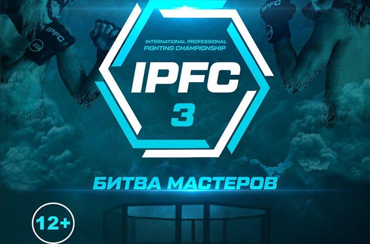 «Битва мастеров» боевых единоборств состоится 24 апреля во Владивостоке