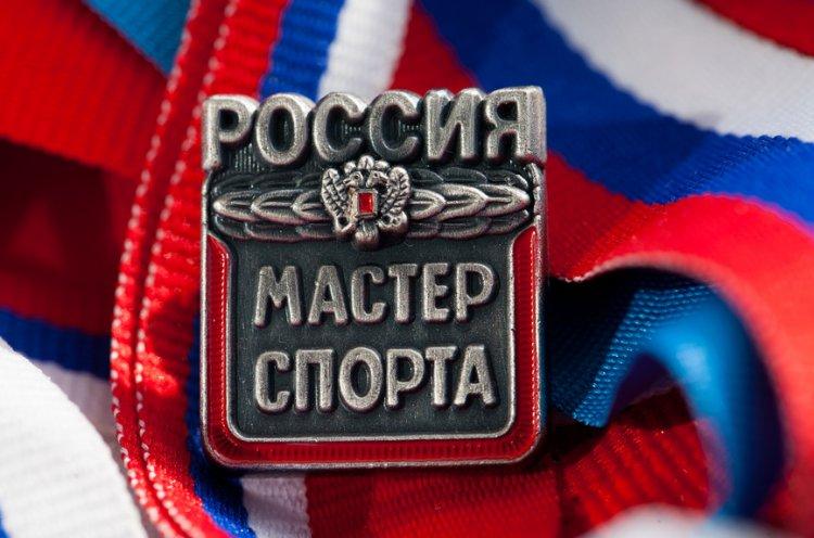 Приморским спортсменам присвоено звание «Мастер спорта России»