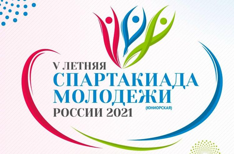 Приморский край уверенно лидирует в зачете Спартакиады молодежи