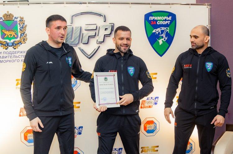 Грамоты минспорта Приморья вручили участникам турнира AMC Fight Nights «Кубок Губернатора»