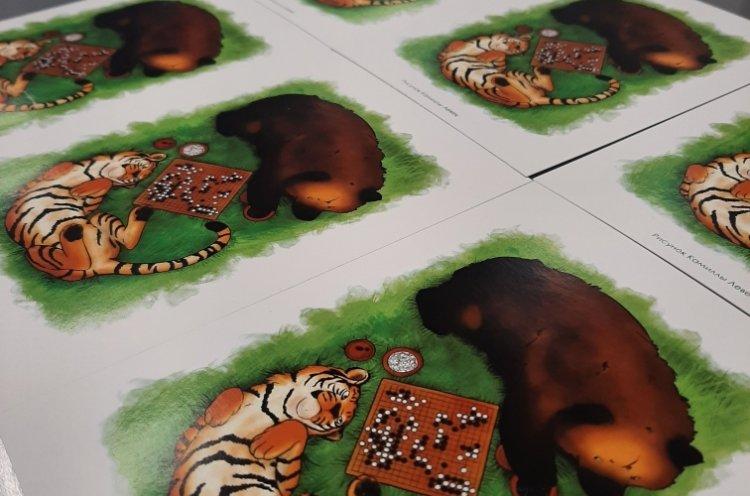 Чемпионату мира по игре Го посвятили серию почтовых открыток