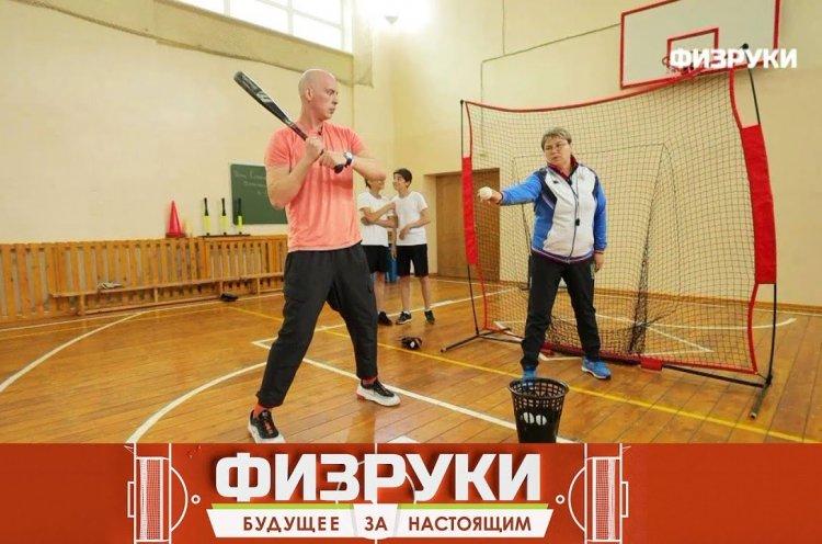 Учителя физкультуры из Приморья стали главными героями сериала на одном из центральных телеканалов страны