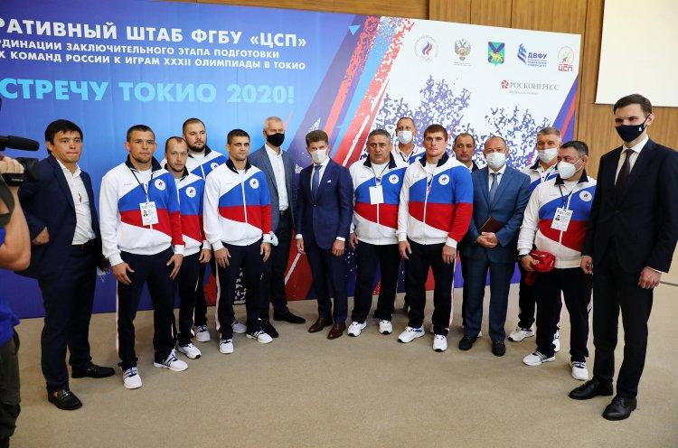 Российские олимпийские сборные поблагодарили Приморье за теплый прием