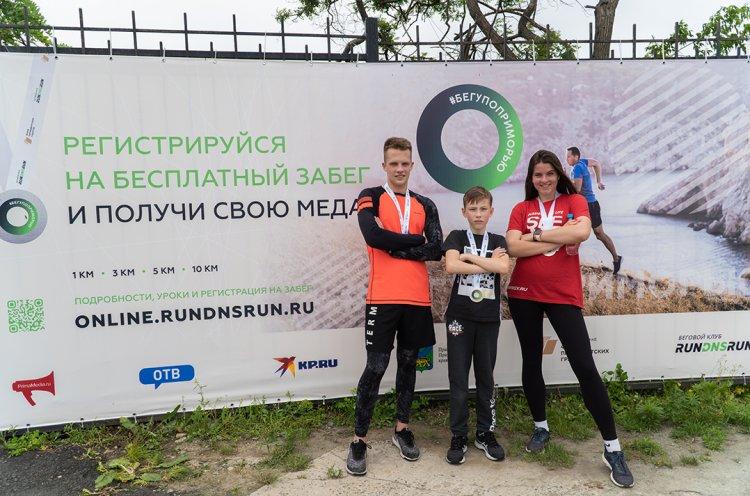 2000 приморцев получат медали за участие в проекте «Бегу по Приморью»