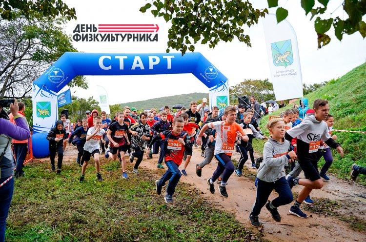 Более 60 спортивных мероприятий проведут в Приморье в День физкультурника 14 августа