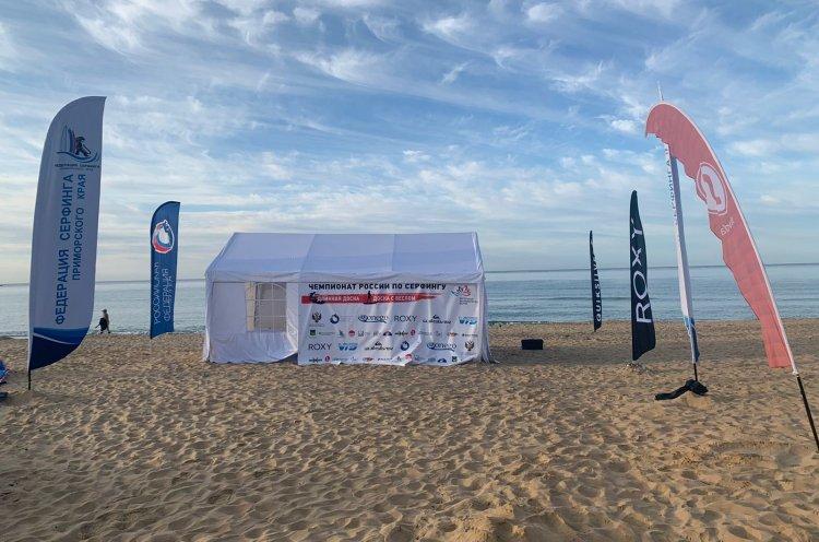 Чемпионат России по серфингу пройдет в Приморском крае
